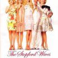 Стэпфордские жены — 6,6 (Кинопоиск)