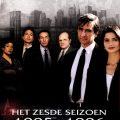 Закон и порядок (США), 20 сезонов — 7,1 (Кинопоиск)